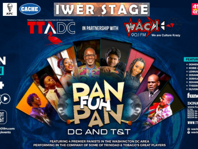 Iwer Stage (pan fuh pan)