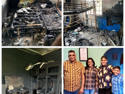 Lost Our Home to a Fire - Fundraiser for Denzil Balliram